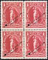Bolivia 1c Waterlow specimen revenue stamps.JPG