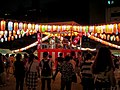 Bon Odori, a style of dancing performed during Obon, Japan; August 2014 (03).jpg
