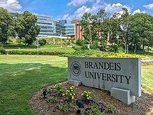 Brandeis University Tuition >> Brandeis University Wikipedia