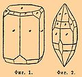 Brockhaus and Efron Encyclopedic Dictionary b31 352-0.jpg