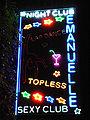 Bucuresti night club sign -a.jpg