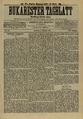 Bukarester Tagblatt 1892-11-05, nr. 252.pdf