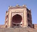 Buland Darwaza .jpg
