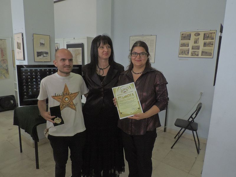 File:Bulgarian Archives State Agency Award Ceremony, 9 June 2017-6.jpg