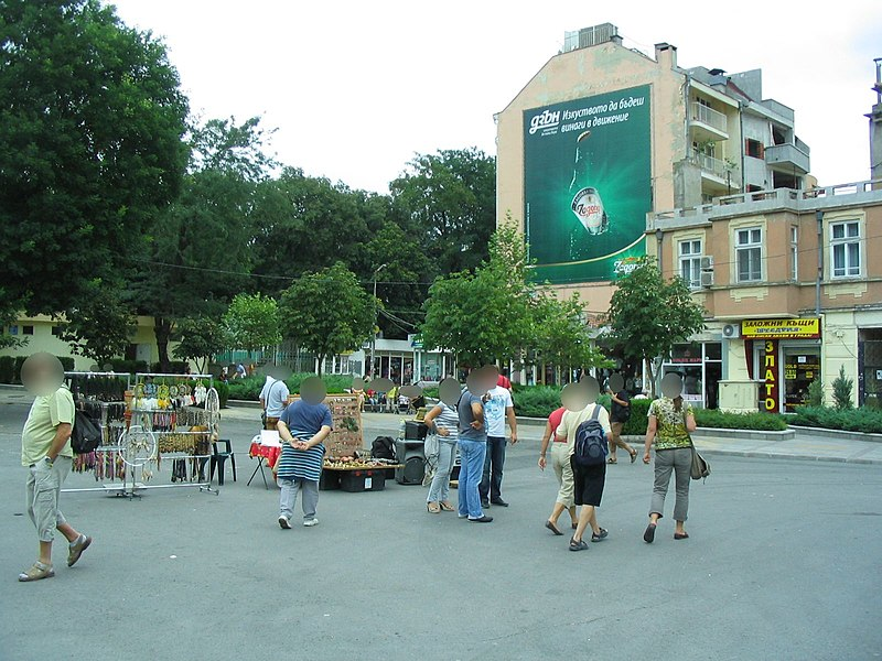 File:Burgas Center, Burgas, Bulgaria - panoramio - drfghde (3).jpg