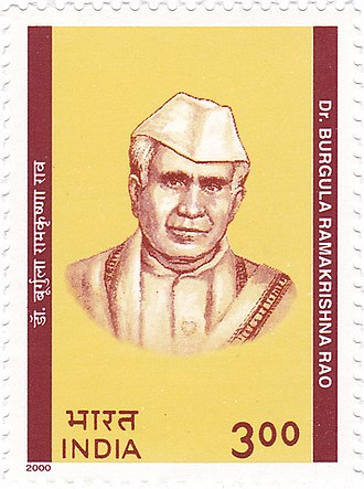 Burgula Ramakrishna Rao - Rao on a 2000 stamp of India