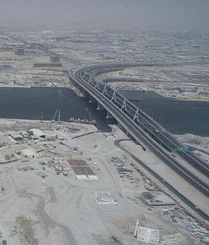 Business Bay Crossing - Image: Business Bay Crossing on 1 May 2007 Pict 1