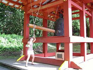 Byodo-In Temple - Image: Byodo In Temple (14)