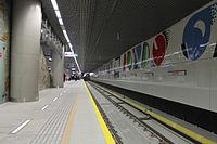 C10 Rondo ONZ - peron, Dzień Otwarty Metra, 2014-11-09.jpg