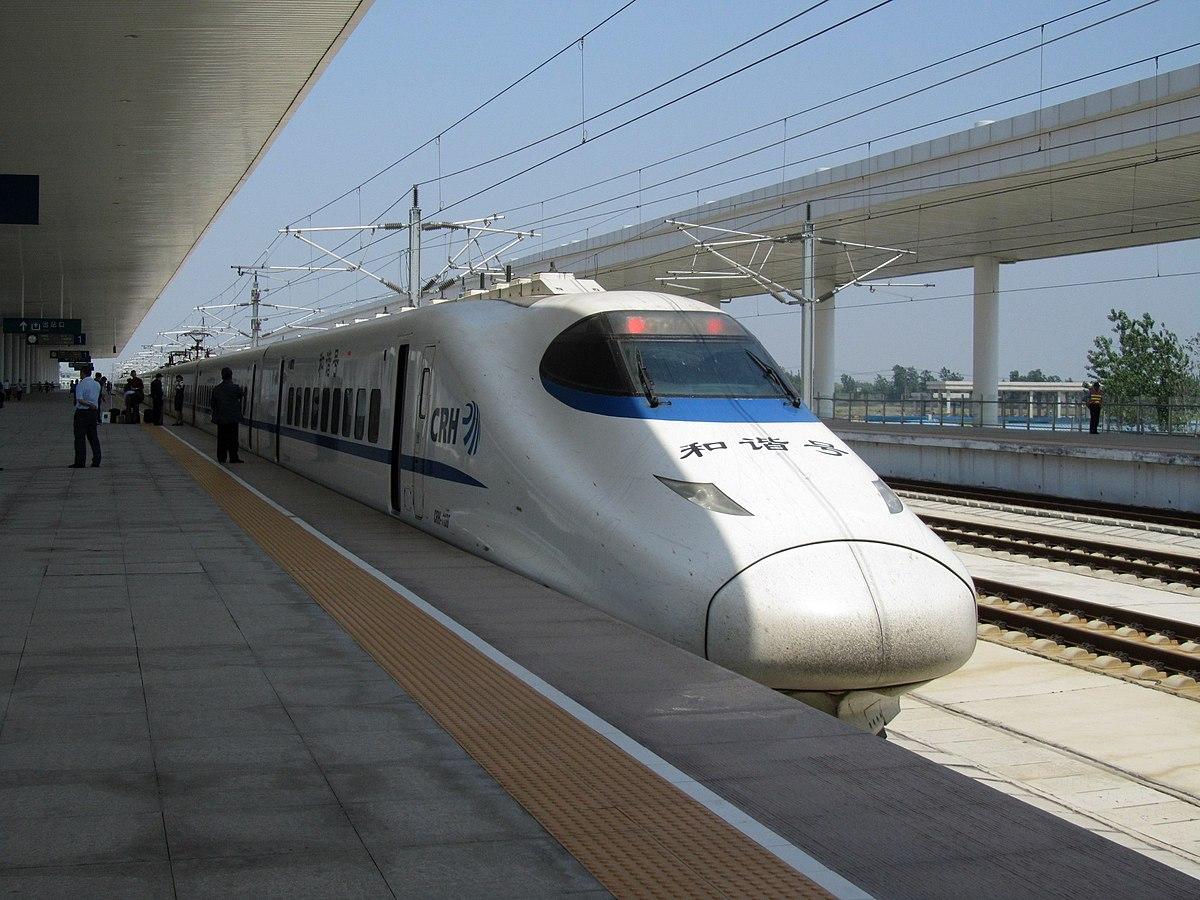 shanghai u2013hangzhou passenger railway