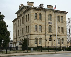 Old Custom House (Cairo, Illinois) - Image: Cairo Customhouse