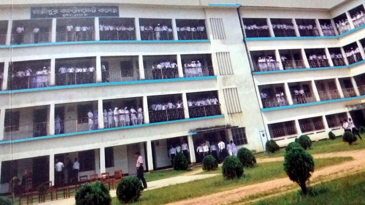 Gazipur Cantonment College Wikipedia