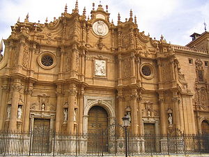 Guadix Cathedral - Façade