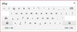 Chakma alphabet - Ccp keyboard 2