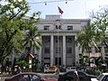 Cebu City City Hall.jpg