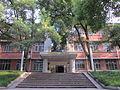 Central South University10.jpg