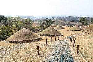 Changnyeong County - Ancient Royal graves (고분) in Changnyeong town