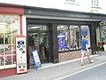 Charity shop in King Street (1) - geograph.org.uk - 1466744.jpg