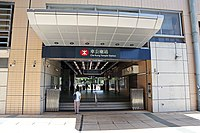 Che Kung Temple Station 2020 07 part1.jpg