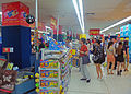 Check-out lines at Wal-Mart, Shenzhen, China.jpg