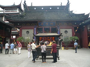 City God Temple of Shanghai - The main hall of the City God Temple