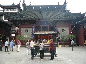 City God Temple of Shanghai - The main hall of the City God Temple