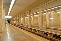 Chervonyi khutir metro station Kiev 2010 01.jpg