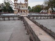 Chhatari (Tank)