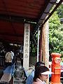 Chikubu-jima112008.jpg