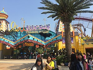 Chimelong Paradise - The south entrance to Chimelong Paradise
