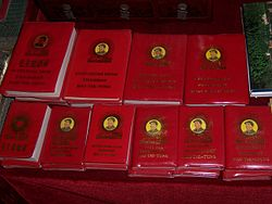 China - Xian 13 - Maos red book on sale at the market (135950846).jpg