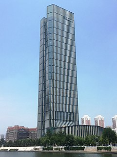 China Bohai Bank