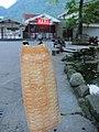 China IMG 3547 (29110657004).jpg