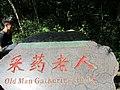 China IMG 3609 (29705472696).jpg