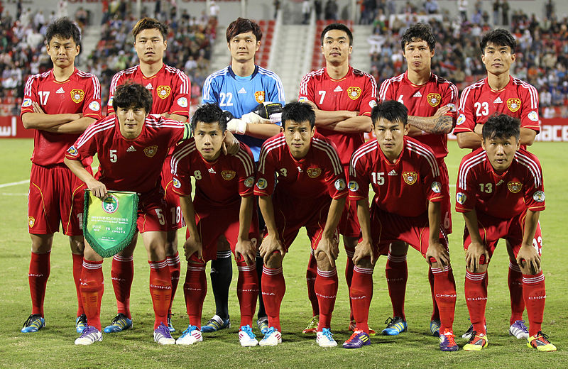 Chinese national football team 2011. Credit: Wikimedia Commons, CC BY 2.0