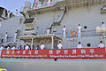 Chinese navy ships visit Hawaii 130906-N-PJ759-044.jpg