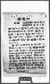 Chisato Oishi et al., Nov 21, 1945 - NARA - 6997352 (page 212).jpg