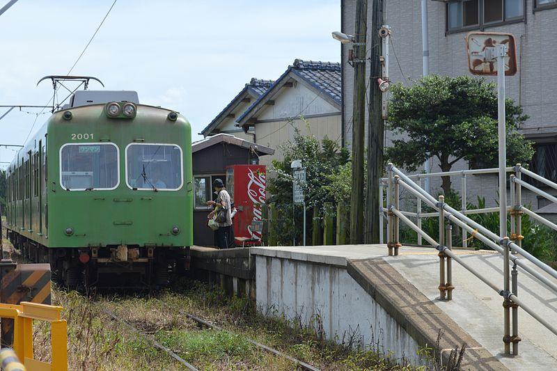 File:Choshi Dentetsu Nishiashikajima Station 2013-09B.JPG