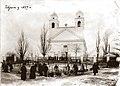 Church in Sokółka during winter 1897.jpg
