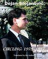 Circling 1978-1987 by Dejan Stojanovic.jpg