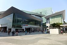 Citygate Outlet 201603.jpg