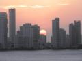 Ciudad de Cartagena de India en Colombia, Suramerica.png