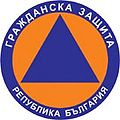 Civil Protection Bulgaria.jpg