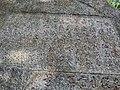 Cliff inscriptions at A-Ma temple 2.jpg