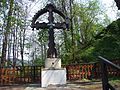 Cmentarz wojenny nr 365 Tymbark.7.jpg
