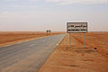 Coastal TransSaharan Highway in Mauritania.jpg