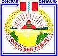 Coat Odesskiy rajon Omskaya oblast.jpg