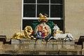 Coat of Arms, Custom House, Bristol.jpg