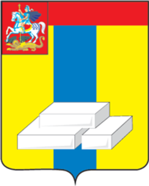 Domodedovo (town) - Image: Coat of Arms of Domodedovo (Moscow oblast)