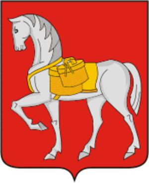 Konoshsky District - Image: Coat of Arms of Konosha rayon (Arkhangelsk oblast)